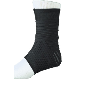 Stromgren  Ankle Support
