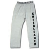 Cheer Grey Jersey Pants