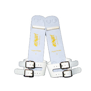 Reisport Protec Hyper Womens Uneven Bar Grip - Buckle